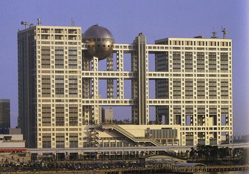 Архитектура Кэндзо Тангэ